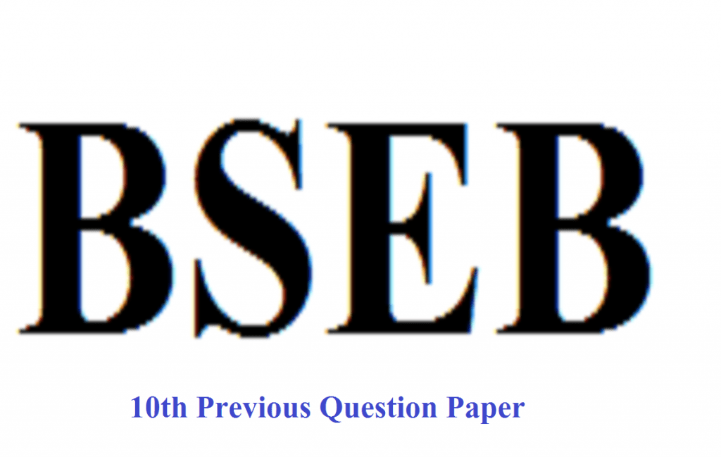 BSEB Board 10th Previous Question Paper 2021 Bihar X Model Paper 2021