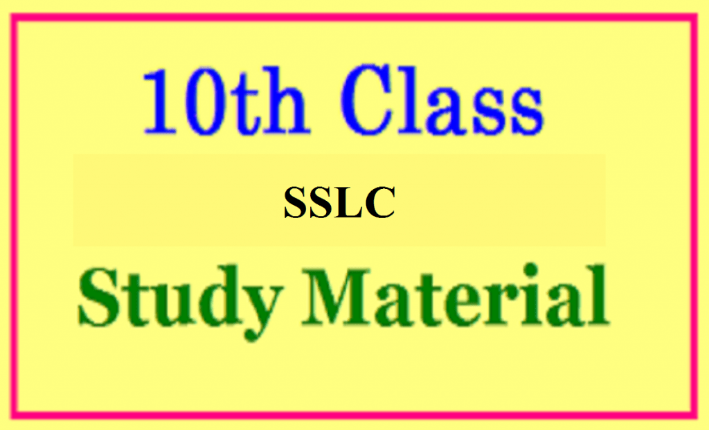 KAR SSLC Model Question Paper 2021 Kannada English PDF