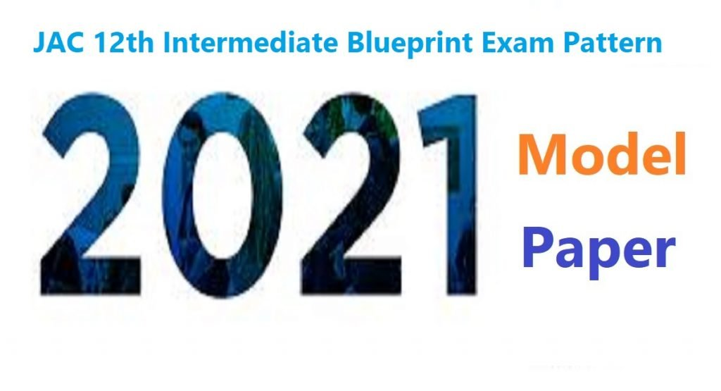 JKBOSE 11th, 12th Model Question Paper 2021 J&K +1/+2 Previous Paper 2021