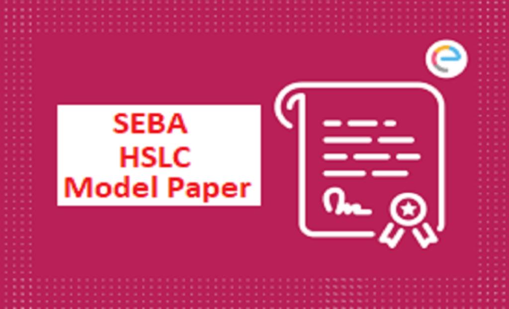 SEBA 10th Previous Paper 2021 Assam HSLC Model Paper 2021 Assam 10th Question Paper 2021